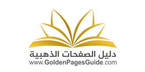 Golden pages guide