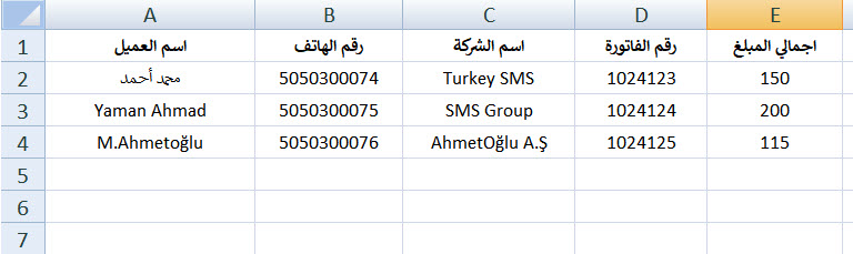 from-excel-to-sms