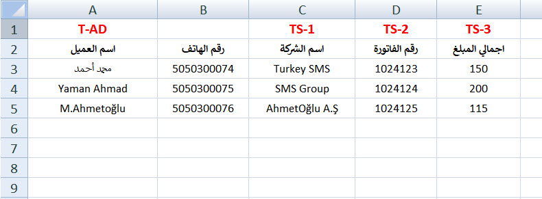 excel-type convert an excel file into a text message